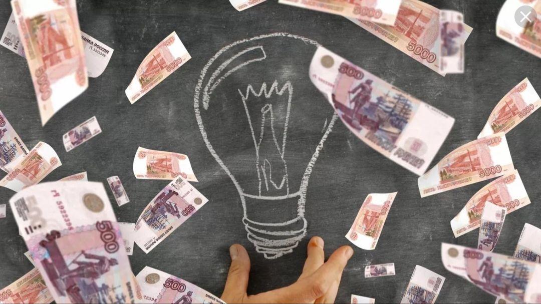 Кредит под бизнес идеи
