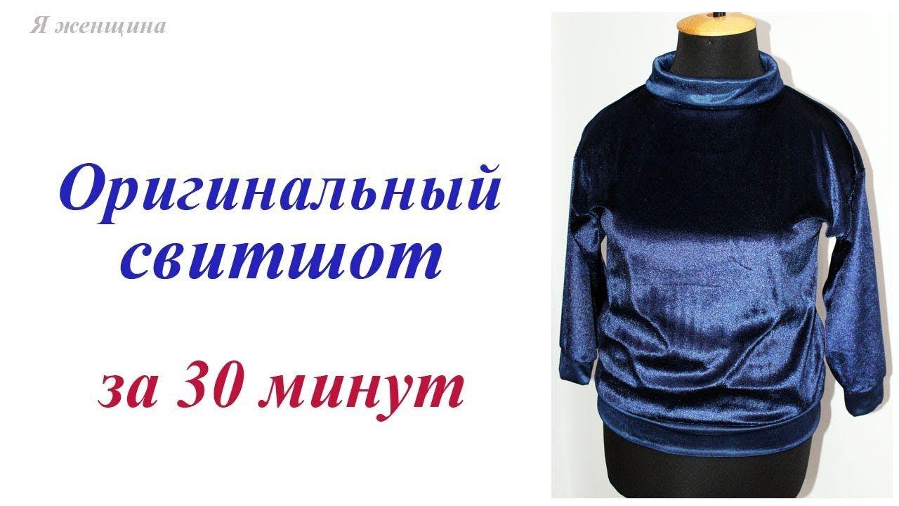 Как сшить блузку пятиминутку фото 660
