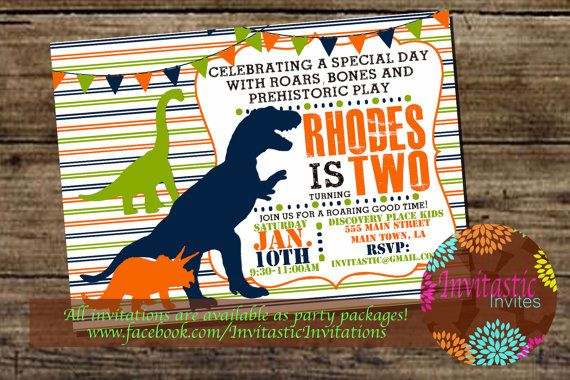 Dinosaur Birthday Invitation, Dino, T-Rex, Brontosaurus, Triceratops Birthday, Dinosaur theme printable birthday party invitation