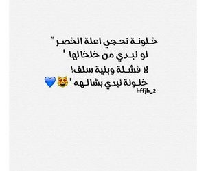 Pin By Queen On Arabic Quotes Mixed Feelings Quotes Islamic Love Quotes Feelings Quotes