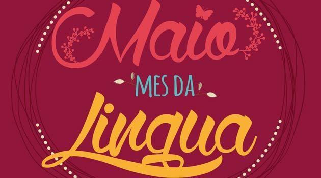 Programación: Maio, Mes da Lingua 2016 en Pontevedra. Ocio en Galicia | Ocio en Pontevedra. Agenda actividades: cine, conciertos, espectaculos