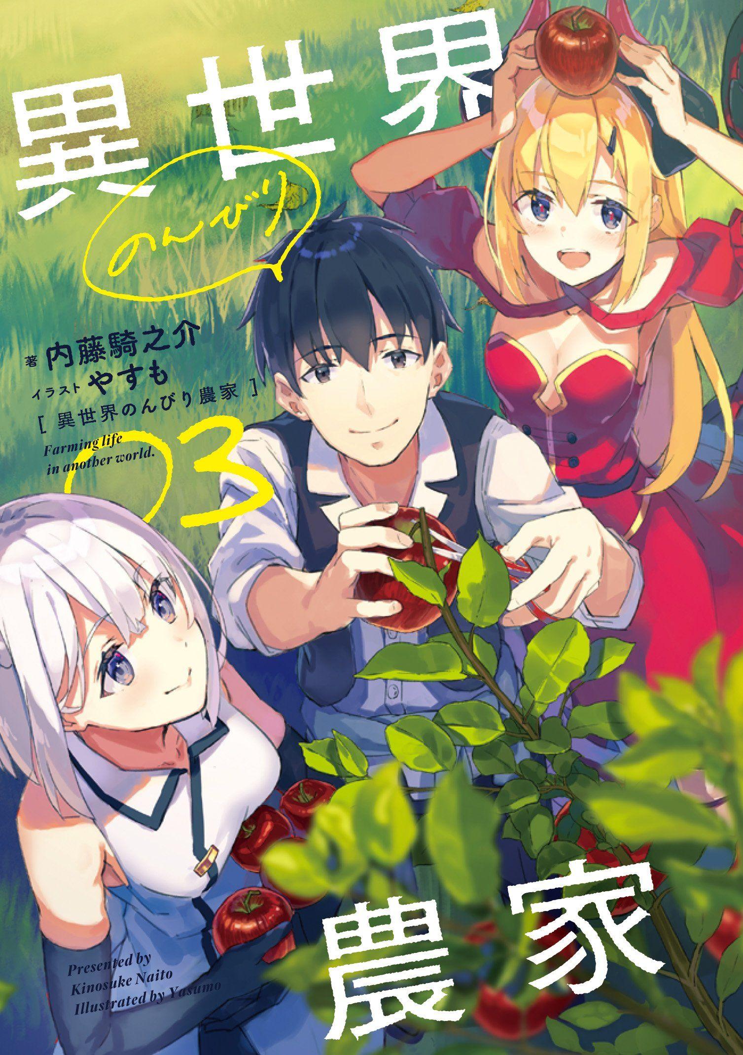 5 BEST ISEKAIGenre Manga Titles That You Should BE