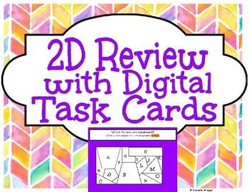 2D Puzzle Review with Digital Task Cards & 2D... by The Digital Daydreamer | Teachers Pay Teachers