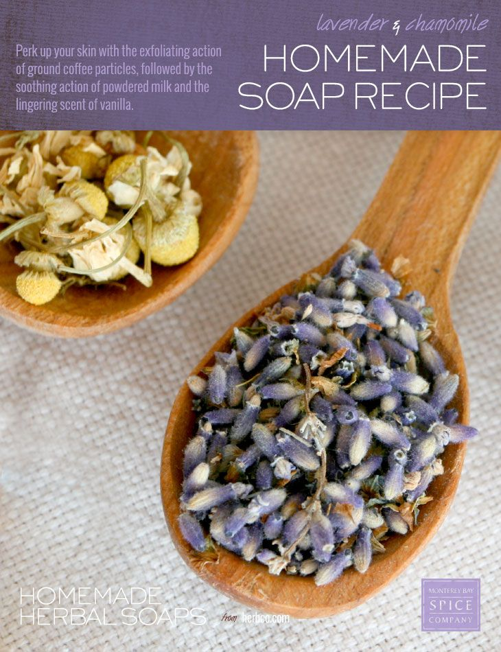 [ DIY Lavender and Chamomile Soap Melt and Pour Method