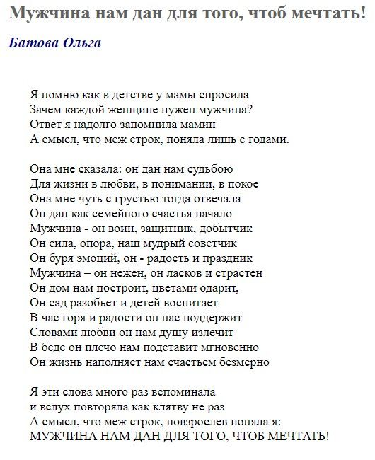 Pin Ot Polzovatelya Tatyana Mishenko Na Doske Stihi Glubokomyslennye Citaty Romanticheskie Citaty Milye Sms