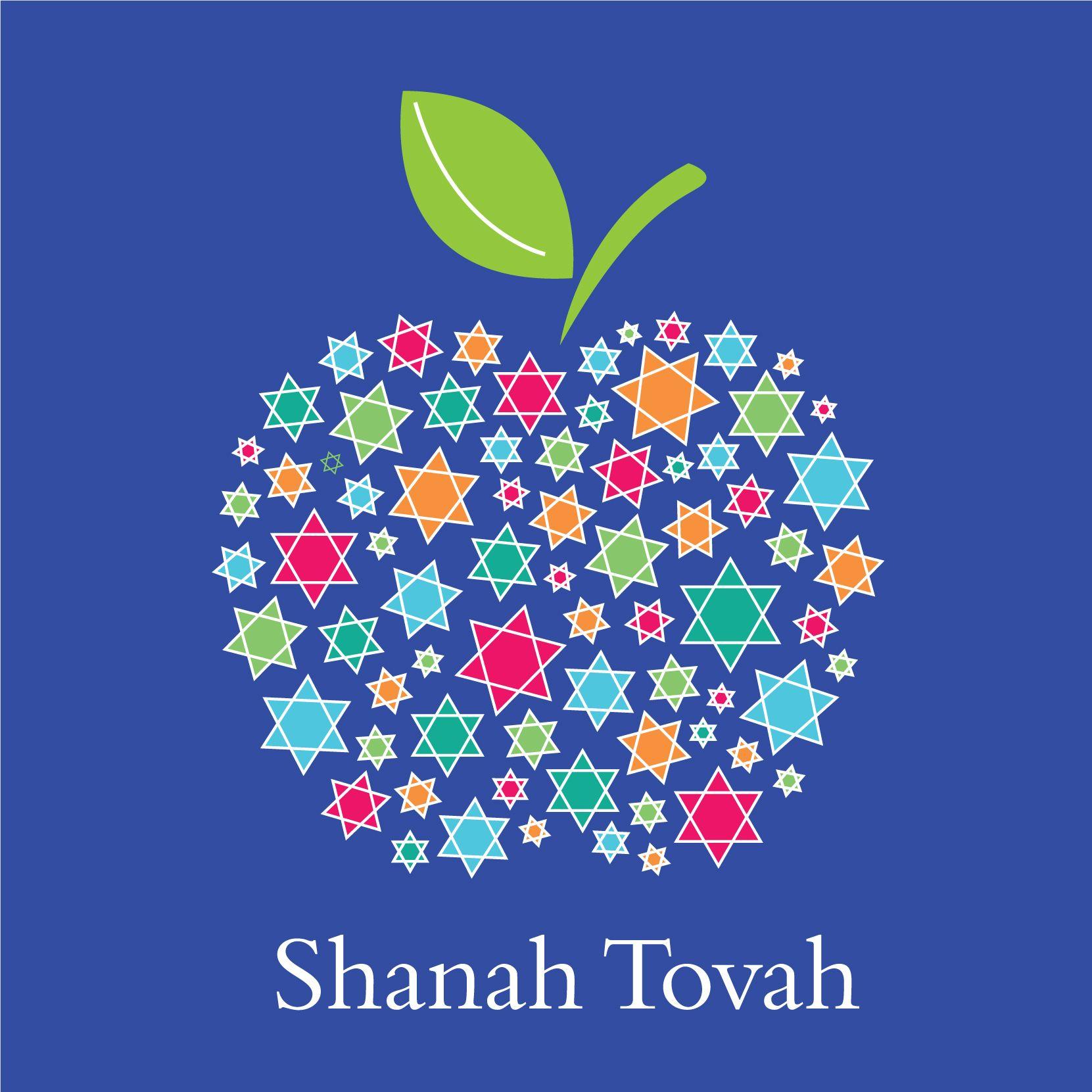 Rosh Hashana, Shanah Tovah, Happy New Year Rosh hashanah