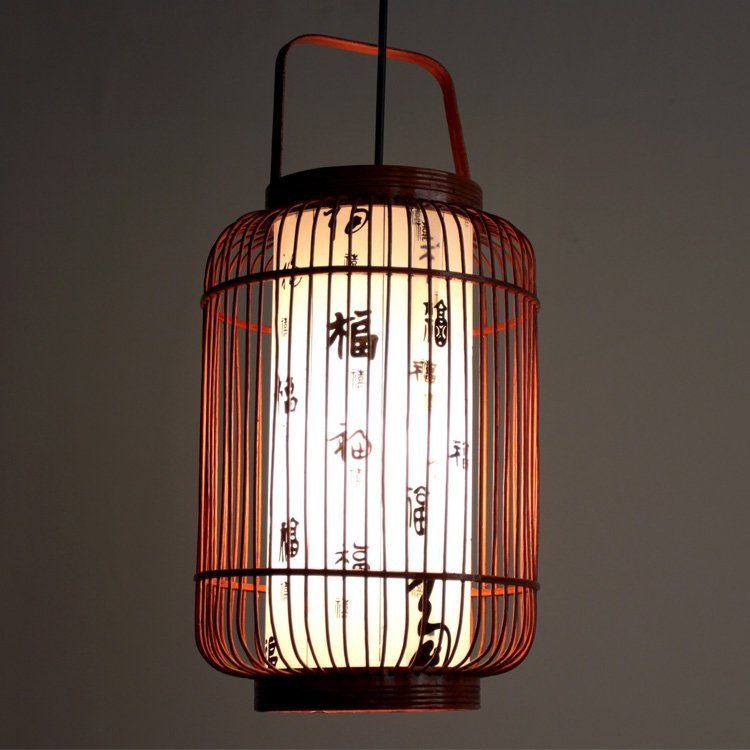 images of decorative lighting and lamps Bing Images TURN IT ON