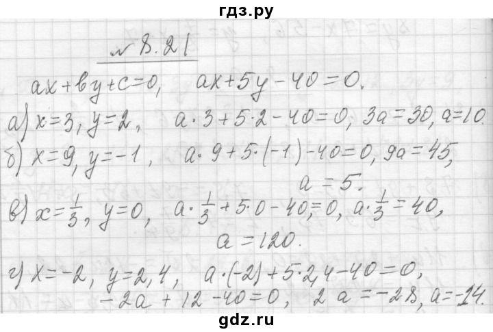 Статград ответы математика 18 декабря 11 класс