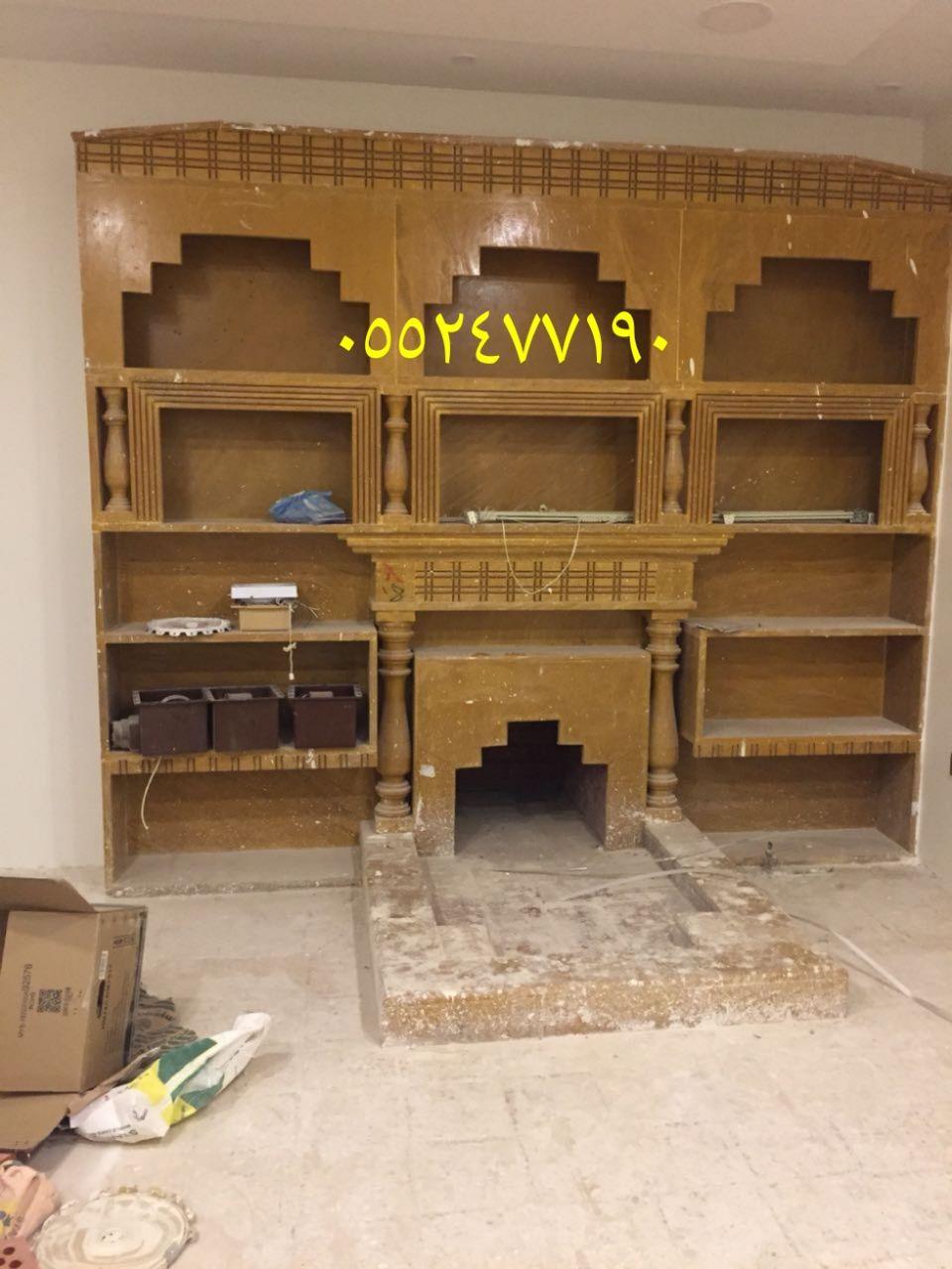 مشبات صورمشبات ديكورات مشبات صور مشبات مشبات نار مشبات ضوء مشبات رخام مشبات حجر مشبات طوب مشبات جبس مشبات مودرن مشبات ناعمه مشبات خ Fireplace Decor Home Decor