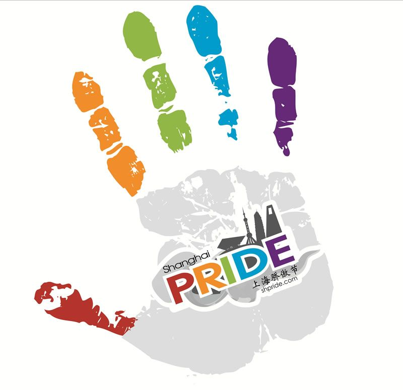 Check out Shanghai Pride events at www.shpride.com