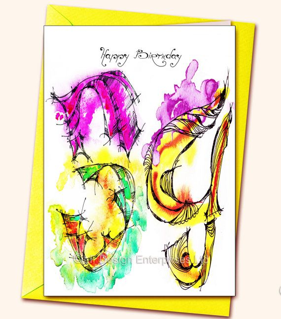 59th EXTRA LARGE Birthday Greeting card A48x 11 – Large Birthday Cards Personalised