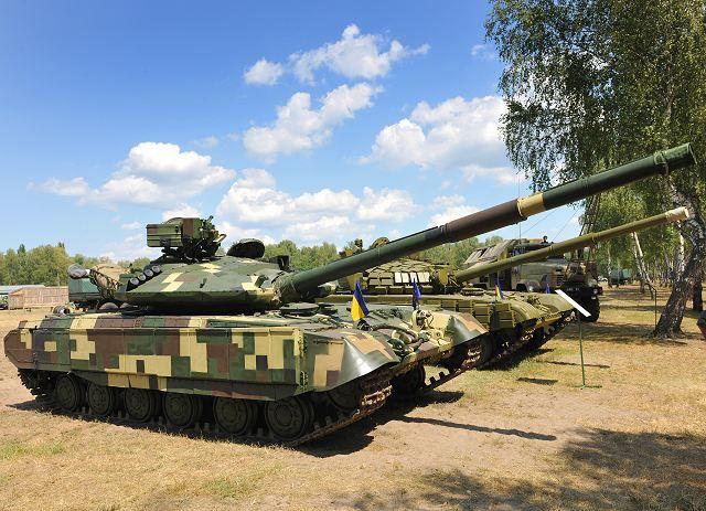 t 80 ukraine