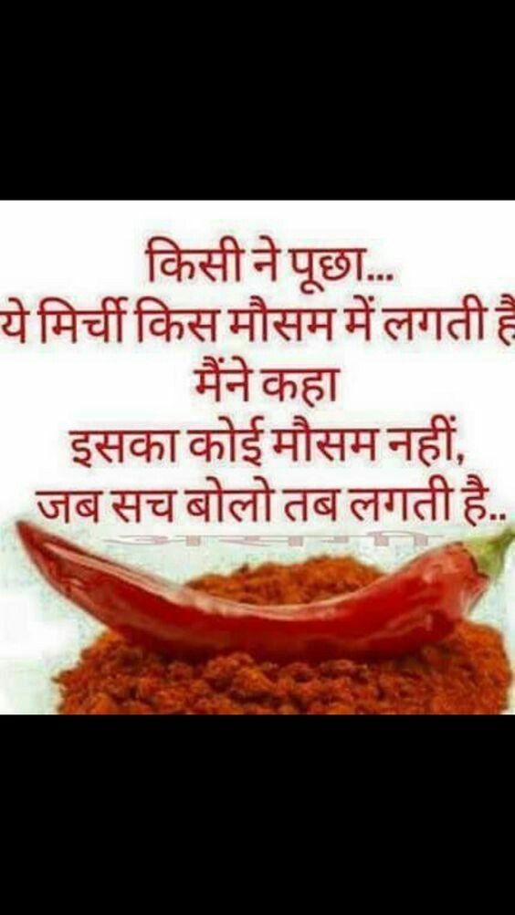 Pin by Neel on Hindi quotes | Hindi quotes, Zindagi quotes ...