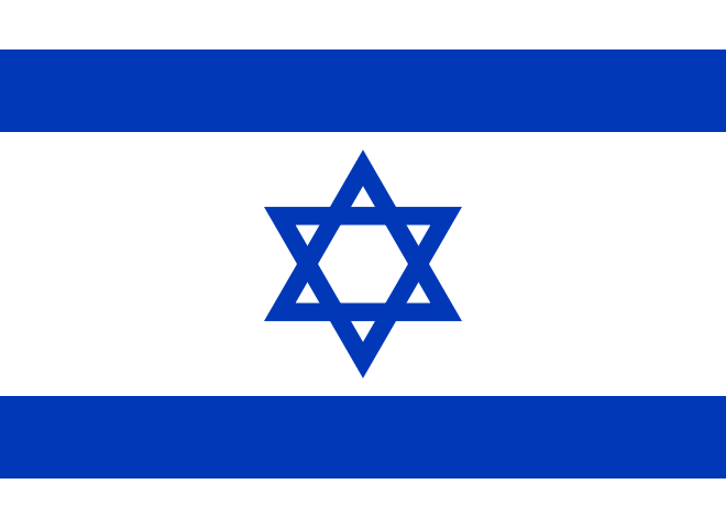 File Flag Of Israel Svg Wikipedia The Free Encyclopedia Israel Flag Israeli Flag Israel Country