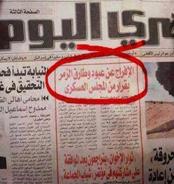 و كيف يغير الإعلام الحقائق لصالح المتغلب Egypt Today Blog Blog Posts