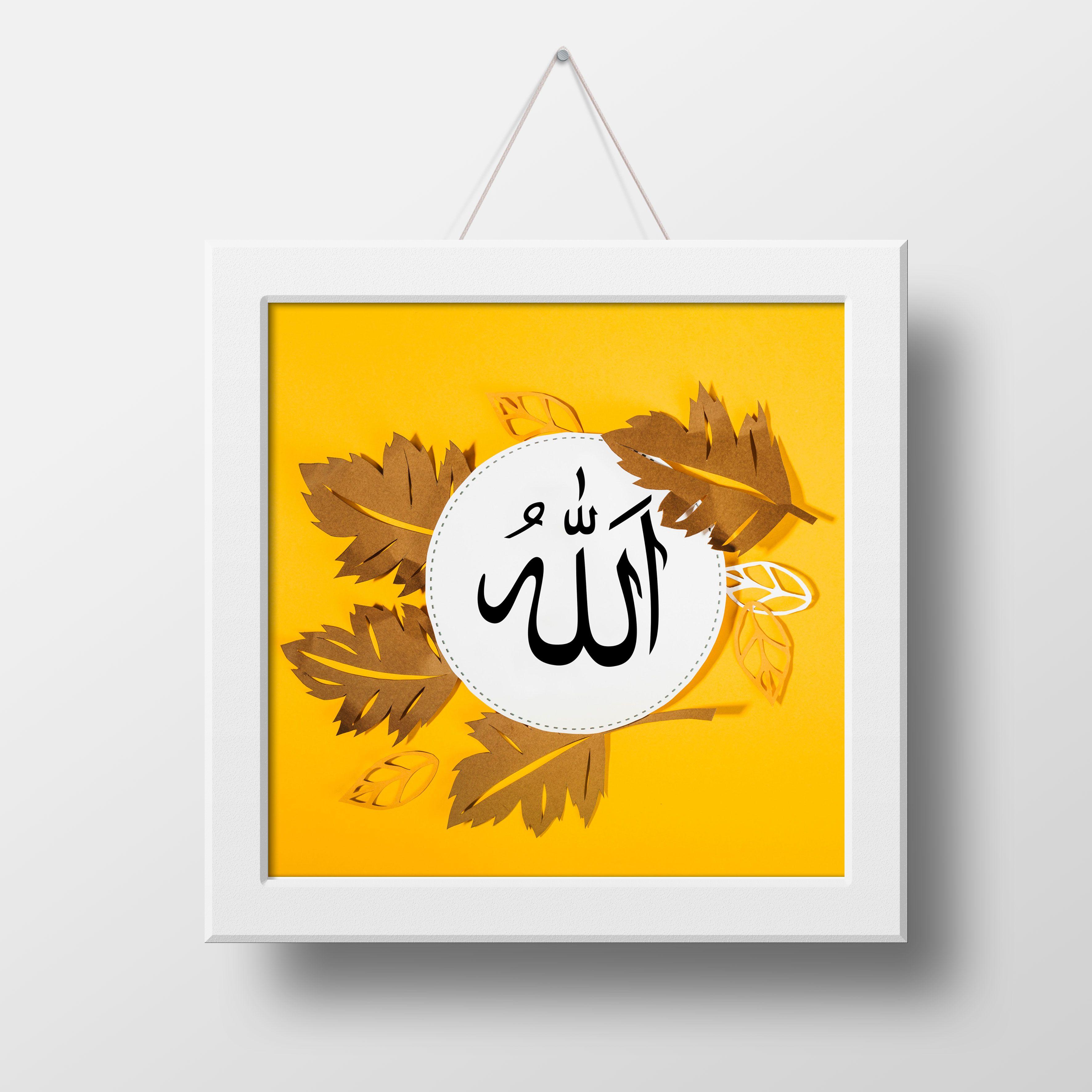 WA 081 946 542 871, Tulisan Insya Allah Dalam Al Quran