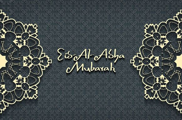 Eid Al Adha Mubarak Design By Nastyaaroma On Creativemarket Idul Fitri Kartu Lebaran