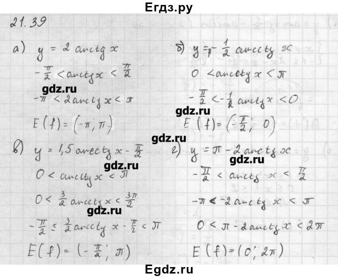 Программы и файлы на компьютере 5 класс