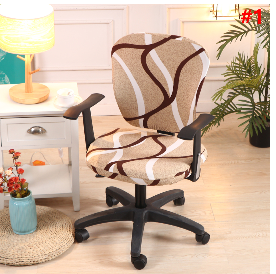 Decorative Computer Office Chair Cover Buy 6 Free Shipping