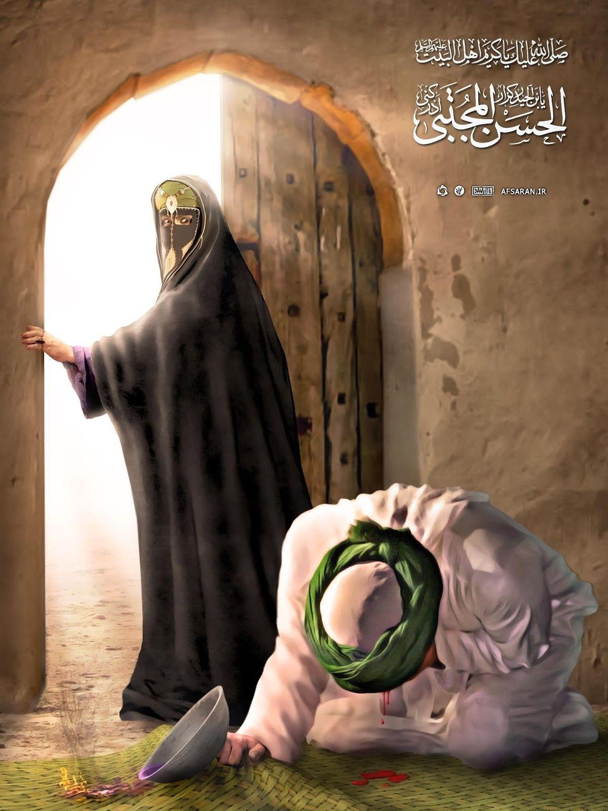 Imam Hasan A S Imam Hassan Karbala Photography Islamic Paintings