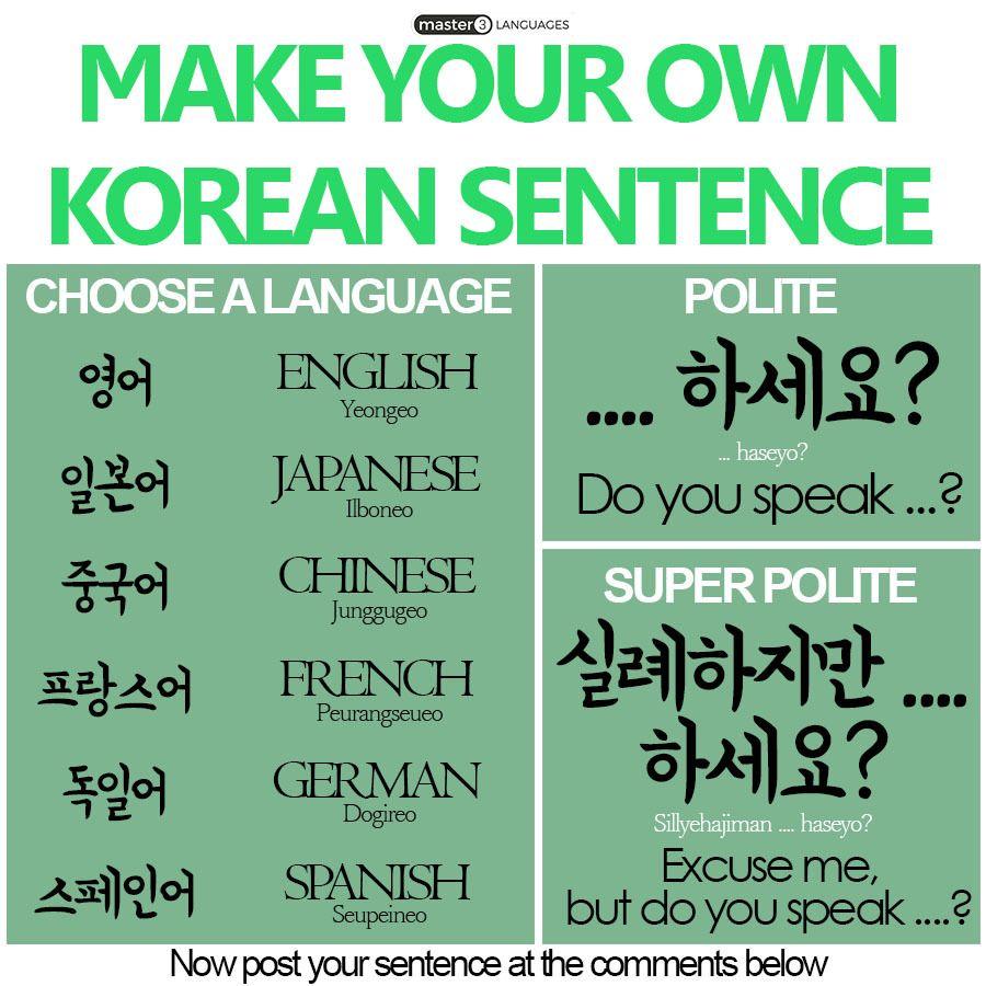 Greetings In Korean With Audio Choice Image Greetings Card Design