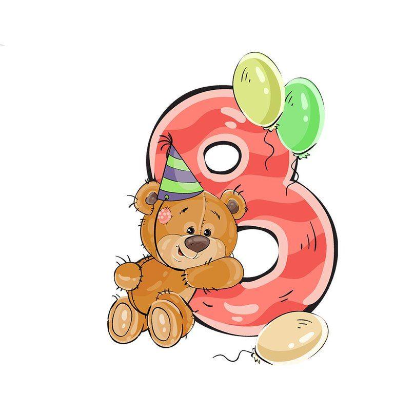 Днем сна, открытка с днем рождения девочке 8 месяцев