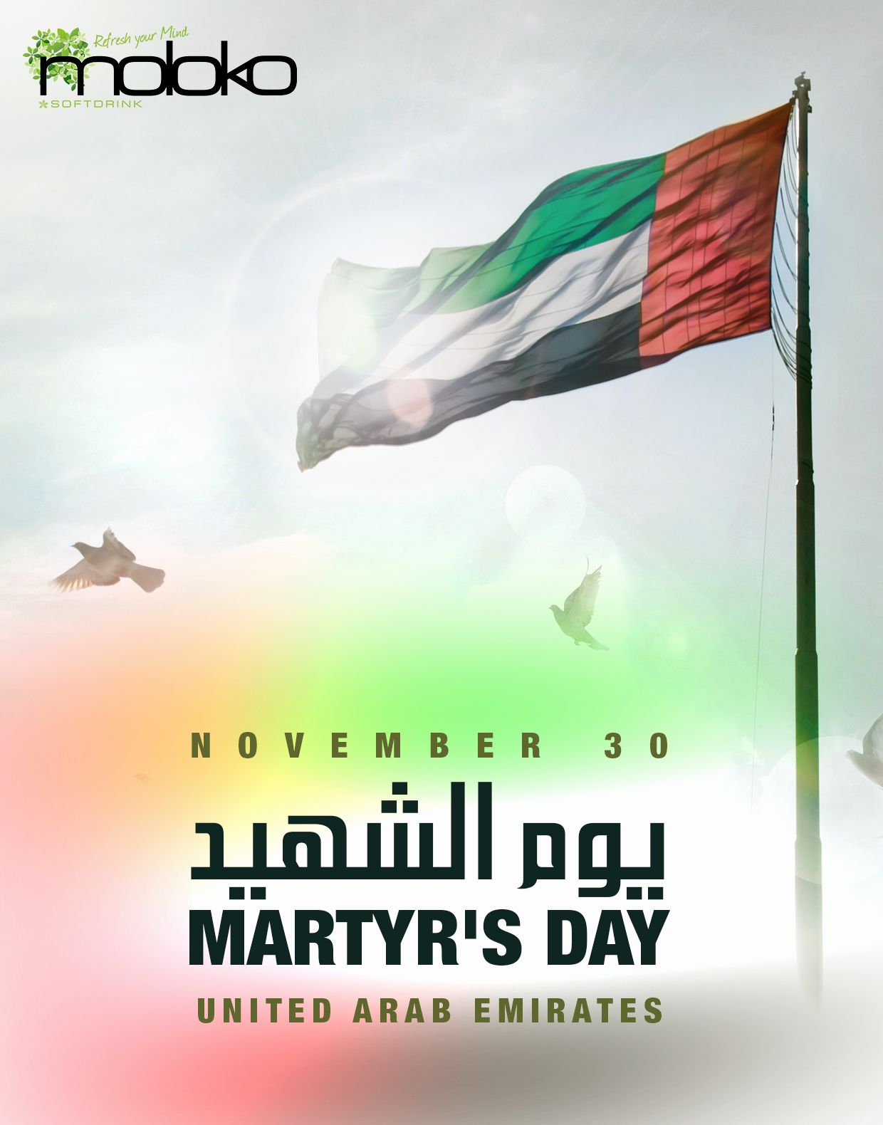 Martyr S Day In Uae Martyrs Day Martyrs Instagram Photo