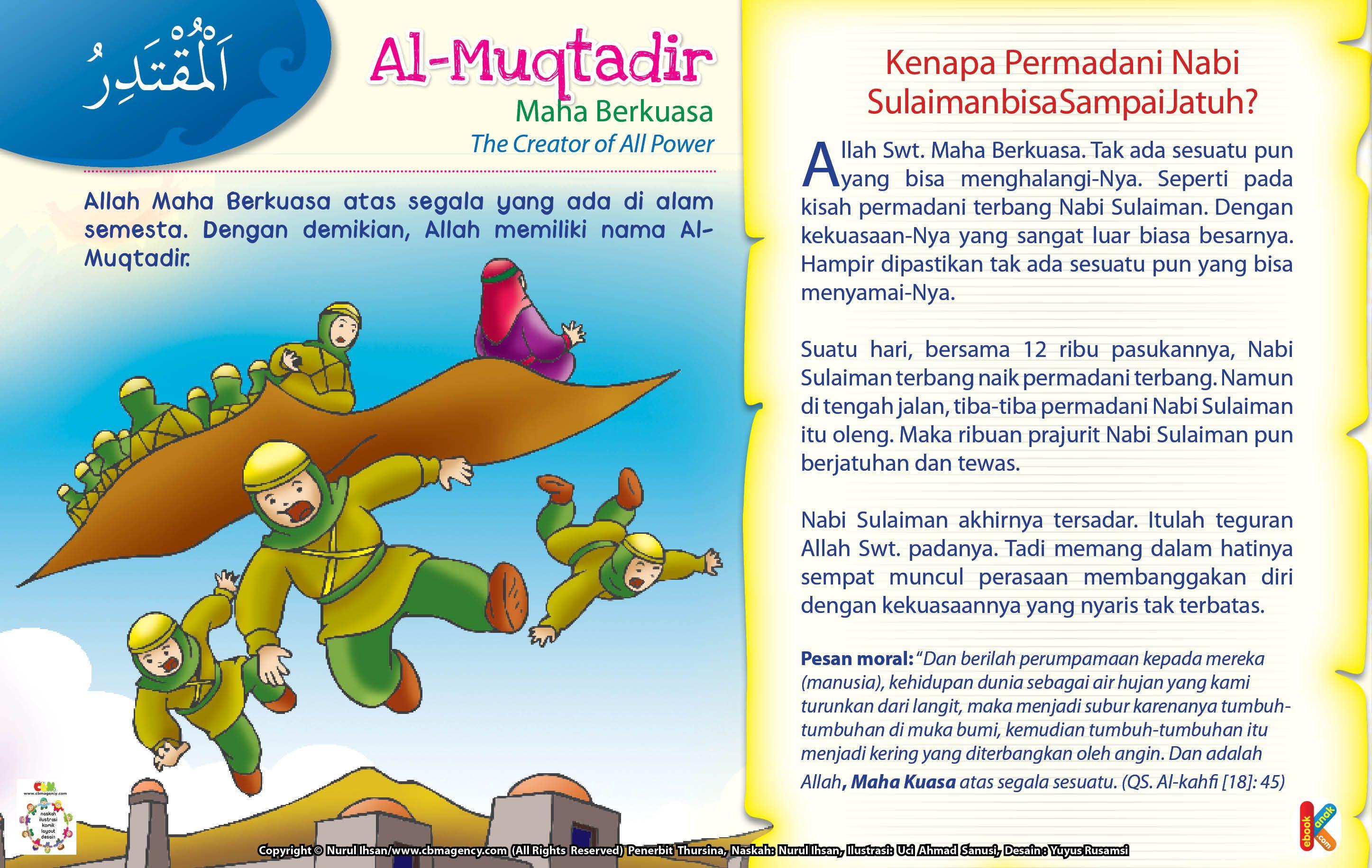 Kisah Asma'ul Husna AlMuqtadir Anak, Pendidikan, Islam