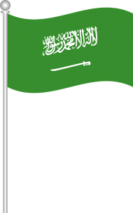 المملكة العربية السعودية Png Image With Transparent Background Png Free Png Images Stuff To Buy Visor