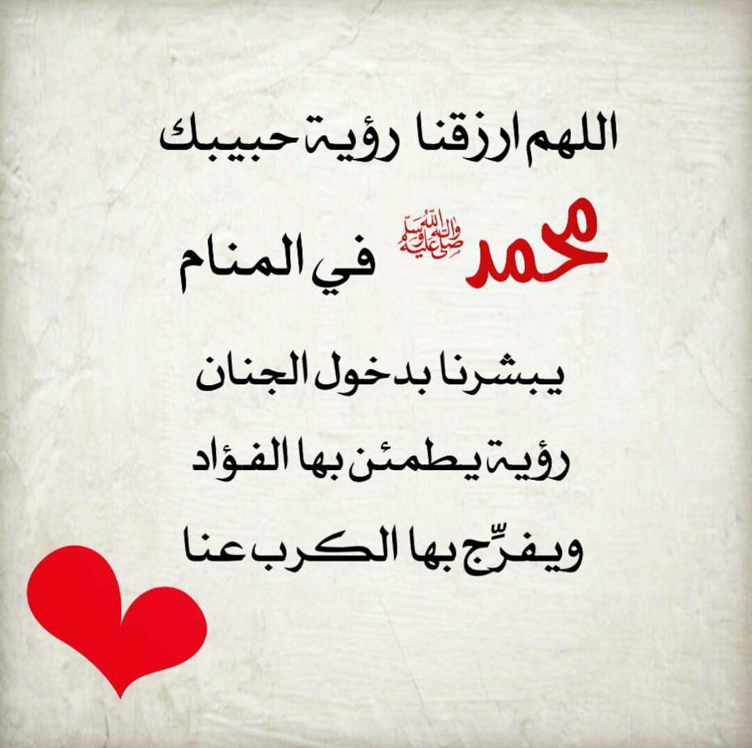Pin By م ع ا ف ي ح ب م ح م د ﷺ On قوموا يا امة نبينا بالأقصى وص ى النبي القدس توحدنا Arabic Calligraphy Calligraphy Arabic