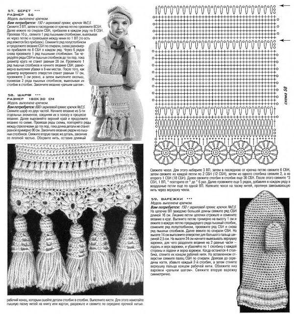 Patron Crochet Bufanda Clasica - Patrones Crochet | cro-puntadas ...
