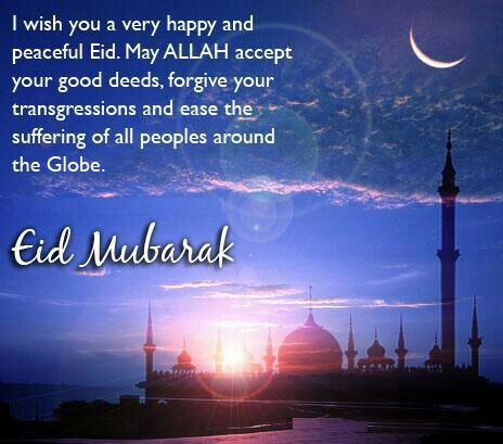 Eid Mubarak Message Eid Mubarak Quotes Eid Mubarak Wishes Eid