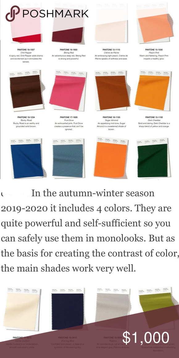2019 2020 Fall & Winter Color Palette. NFS Winter