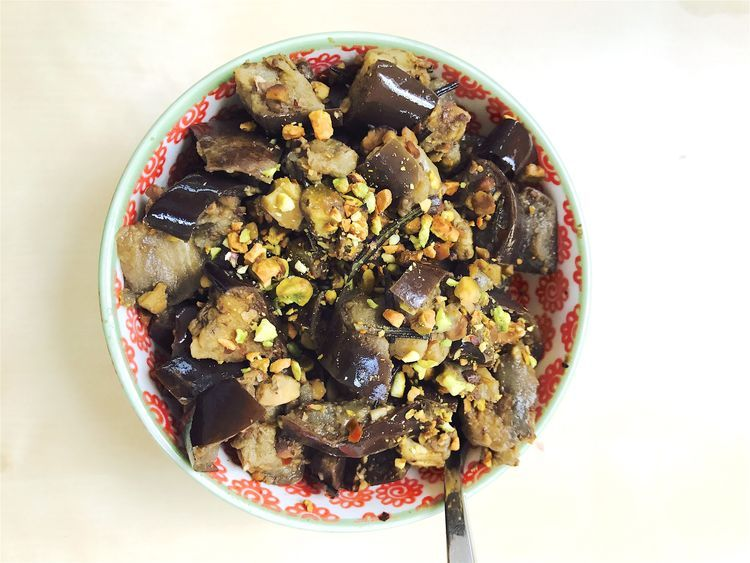 Rosemary vegetarian eggplant with pistachio nuts recipe roasted eggplant is a simple and tasty brain healthy vegetarian dish especially when you add flavorful herbs and crunchy pistachios to it forumfinder Gallery