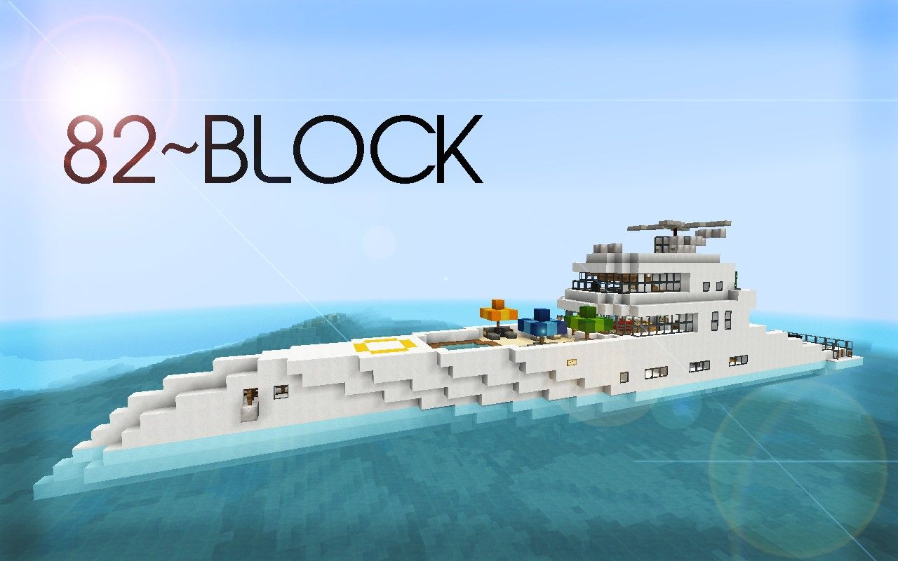 Build A Super Yacht In Minecraft Super Yachts Block Craft Super