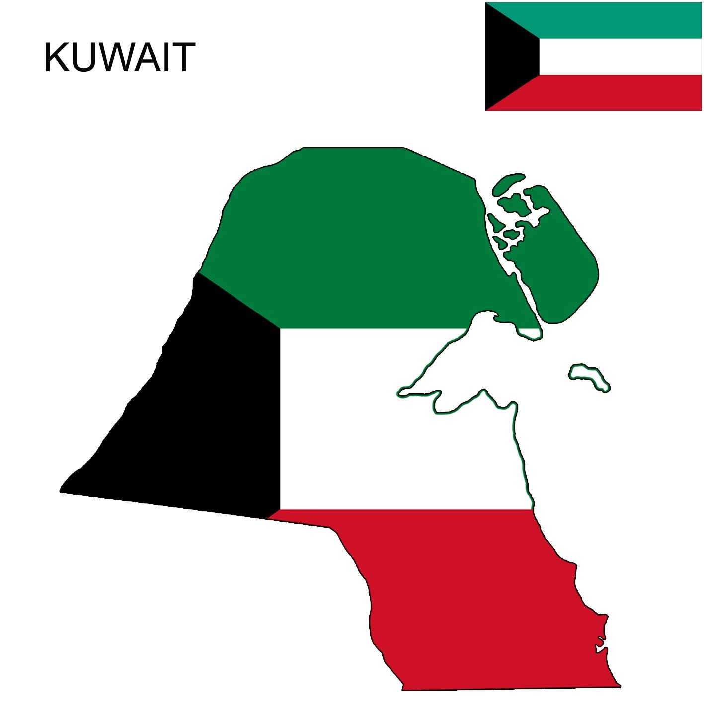 Kuwait Kuwait Flag Map Kuwait Flag Flag Kuwait