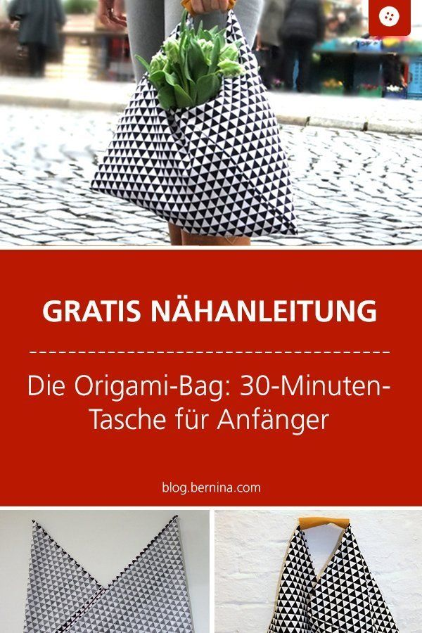Photo of The origami bag: 30-minute bag for beginners »BERNINA Bl …