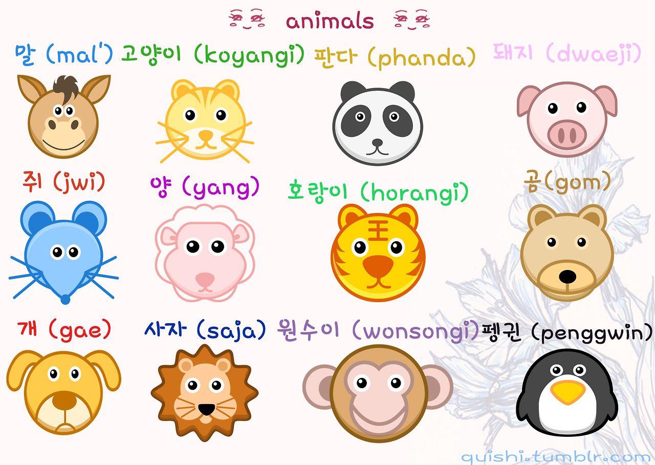 Learn Korean - Free Korean Lessons   L-Lingo