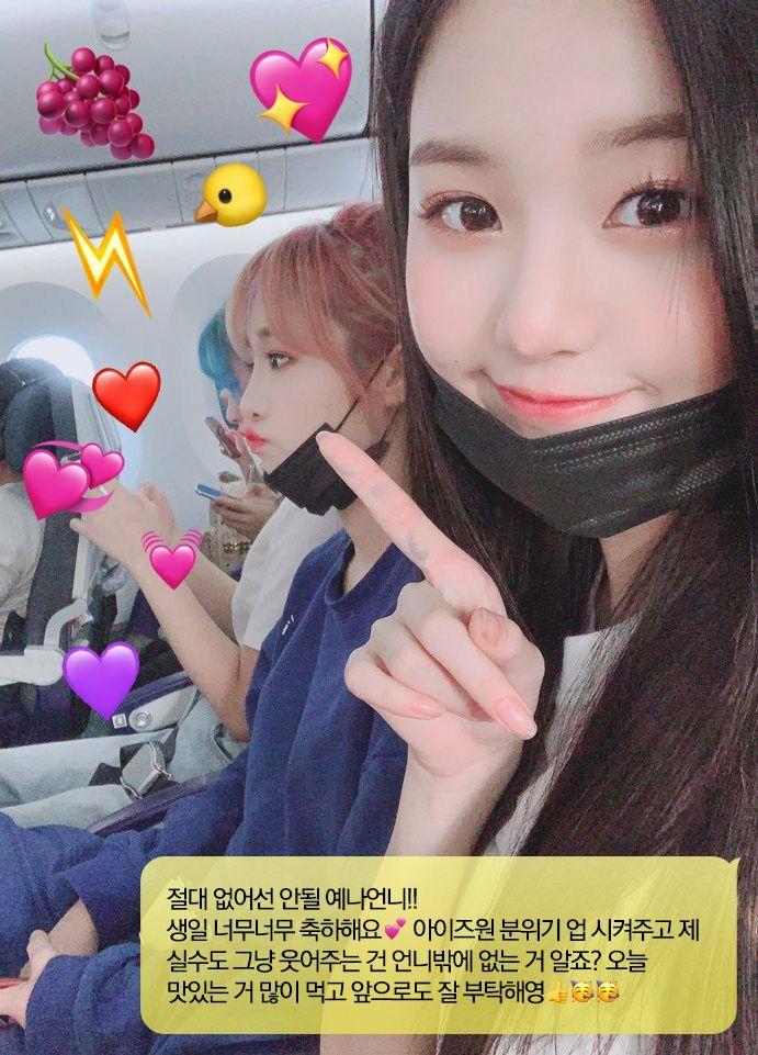IZ*ONEYena & Wonyoung Happy_Yena_Day