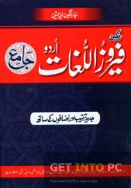 Persian To Urdu Dictionary Pdf