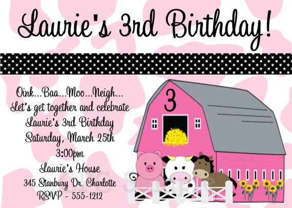 Pink Farm Birthday Invitation Girls Barnyard Farm Birthday Party