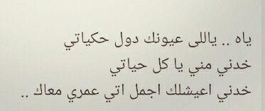 دا انت الدنيا و كل ما فيها طيبة قلبك بتحليها Arabic Calligraphy Calligraphy