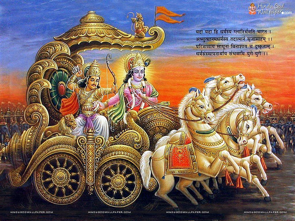 Wallpaper download karna hai - Bhagavad Geeta Ka Saar Hindi Wallpaper Download