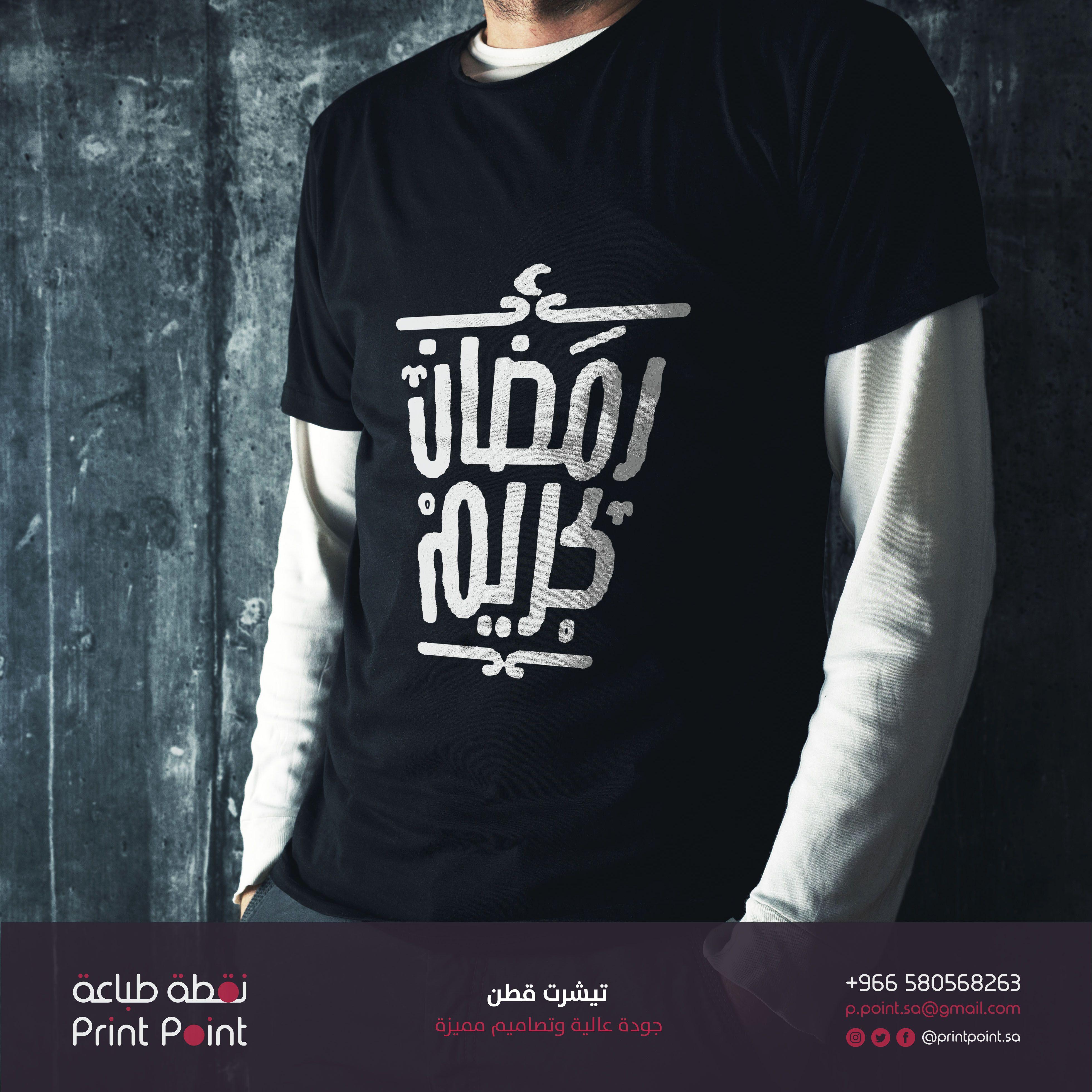 Pin By Print Point On مشروع الطباعة Mens Graphic Tshirt Mens Tshirts Mens Tops