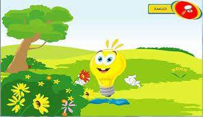 نتيجة بحث الصور عن صورة توضح اجزاء النبات لللفراولة Pikachu Fictional Characters Places To Visit