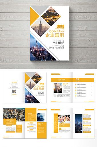 creative high end real estate financial technology brochure design | AI Free Download - Pikbest