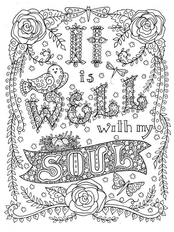Digital Download Hymn Coloring Page It Is Well With My Soul Digi Stamp Print To Color Coloring Pages Coloring Book Pages Bible Coloring Pages
