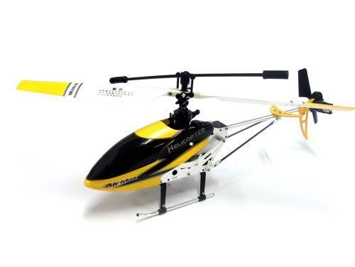 Choice of Landing Skids available RC Heli Spares Align Trex Landing Skids