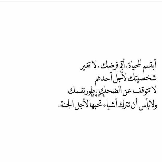 مقتبسات ميما Quran Quotes Love Words Quotes Islamic Inspirational Quotes