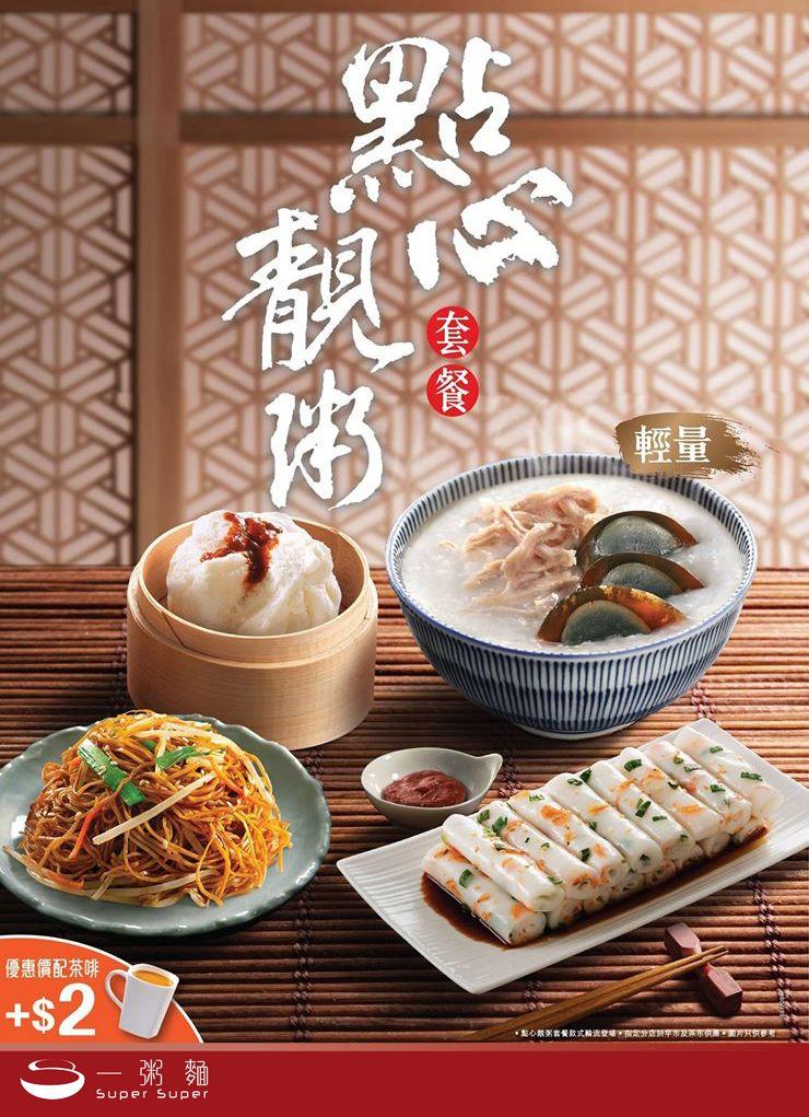 Pin von Chen Hou auf Food & Beverage ads   Pinterest